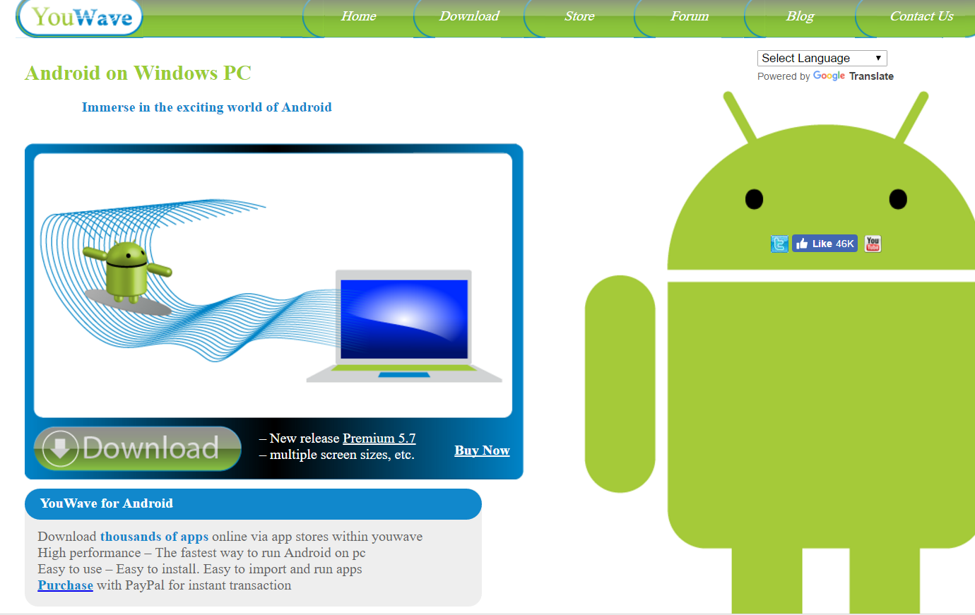 how to find running apps android